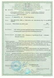 документы процесса сертификации системы качества.